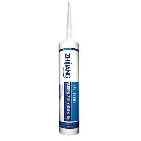 LED INDUSTRIAL ELECTRONIC SILICONE SEALANT